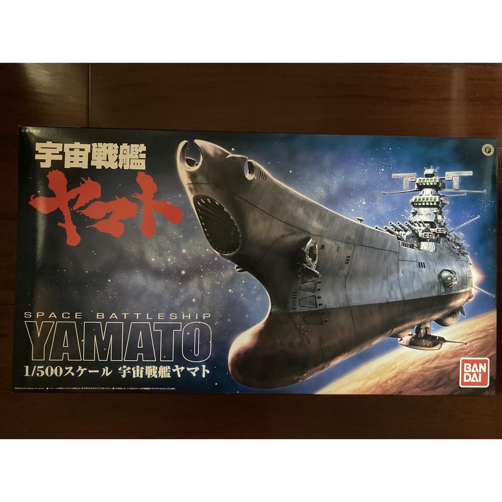 BANDAI 宇宙戰艦 1/500 大和號 初版 已絕版