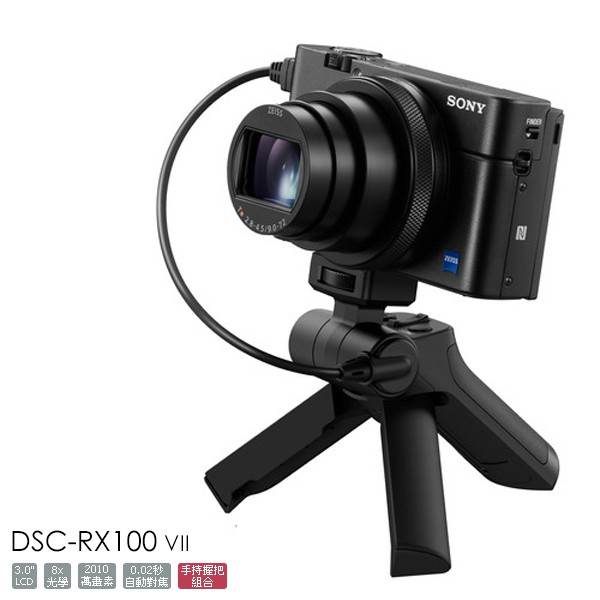 Sony Cyber-shot RX100 Mark VII 手持握把組合 索尼公司貨 RX100M7G
