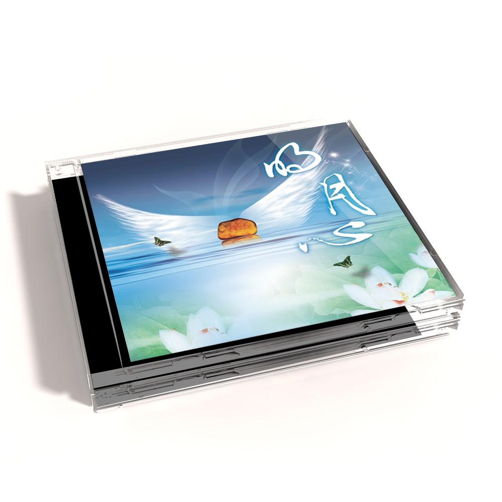 【新韻傳音】明月心-國語演唱版 CD MSPCD-1074
