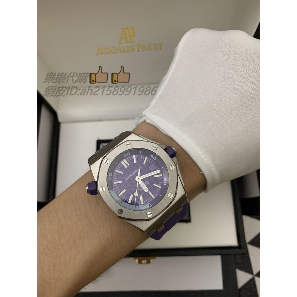 愛彼皇家橡樹離岸型系列15710ST.OO.A077CA.01腕錶 男士精品機械腕錶 多功能手錶 AP手錶