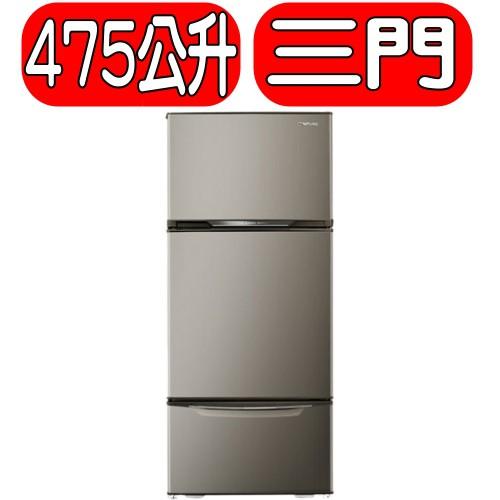 《可議價》TATUNG大同【TR-C575V-BS】冰箱