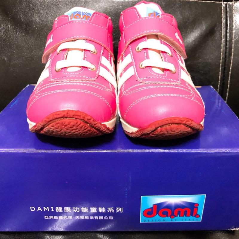 DAMI健康功能童鞋系列矯正鞋(含矯正鞋墊)後足外翻/足弓塌陷/內外八/扁平足