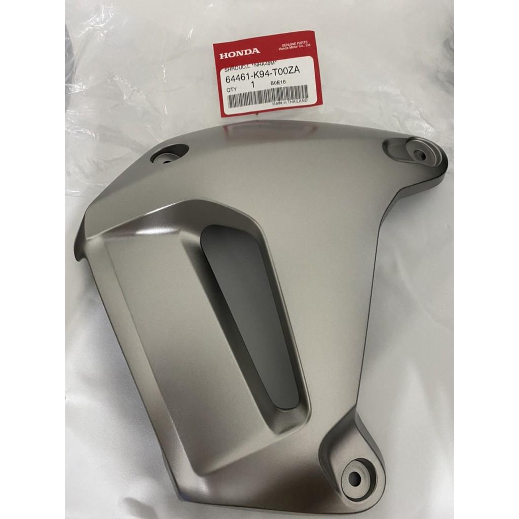 HONDA 64461-K94-T00ZA 銀色左殼(小) HONDA CB150R CB 150R