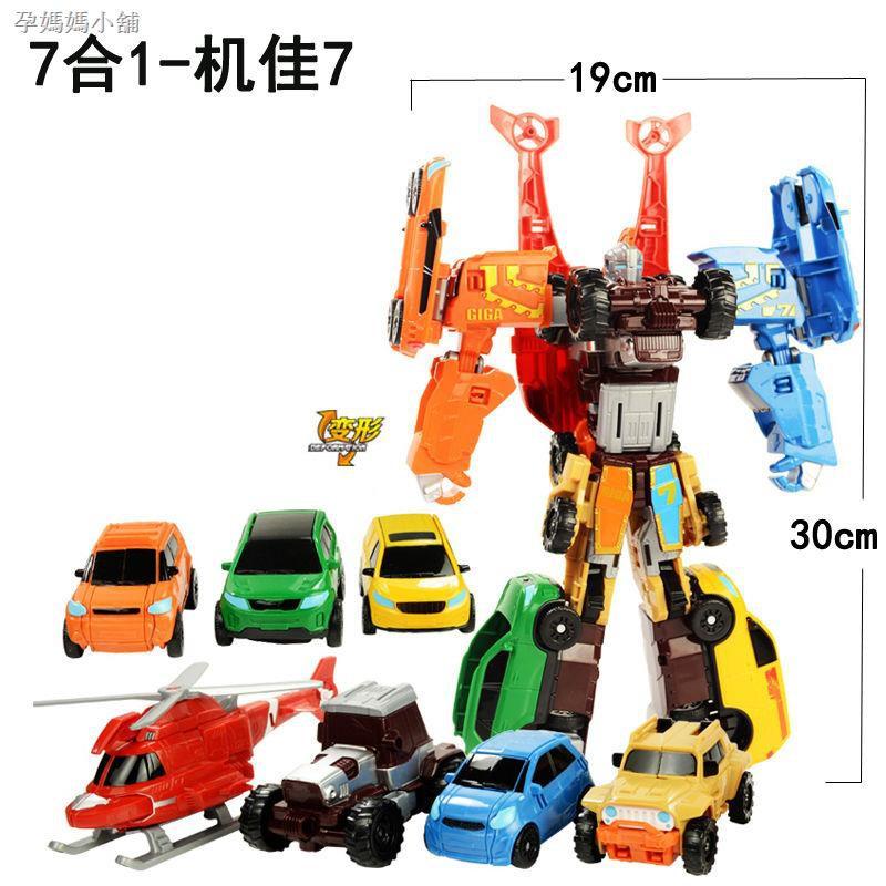 ▣托寶金剛兄弟變形金剛玩具變形機器人合體變形車變形玩具動漫模型