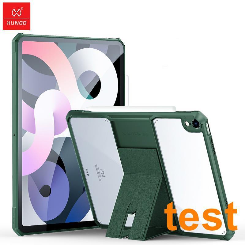 【免運包郵】適用於 Ipad Air 4 / Ipad Pro 保護套的 Xundd 保護平板電腦保
