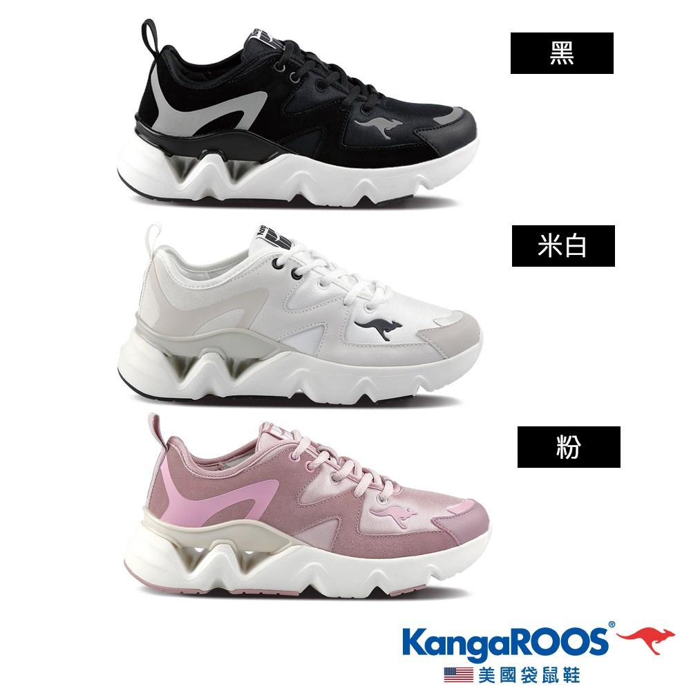 【KangaROOS 美國袋鼠鞋】女 GROOVE II律動老爹鞋/休閒鞋(三色任選)