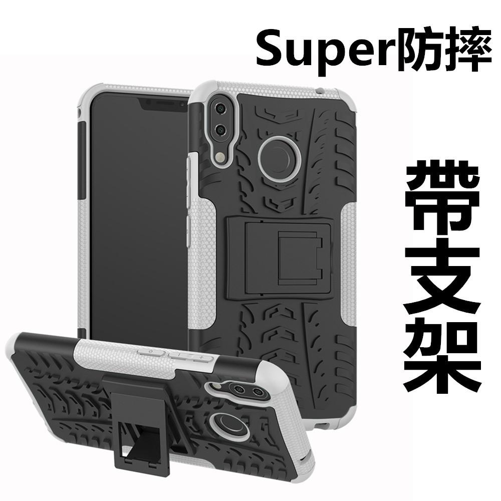 華碩 ZenFone5 ZE620KL 5Z ZS620KL 輪胎紋 支架 手機殼 硬殼 Z01RD防摔保護殼 旺財