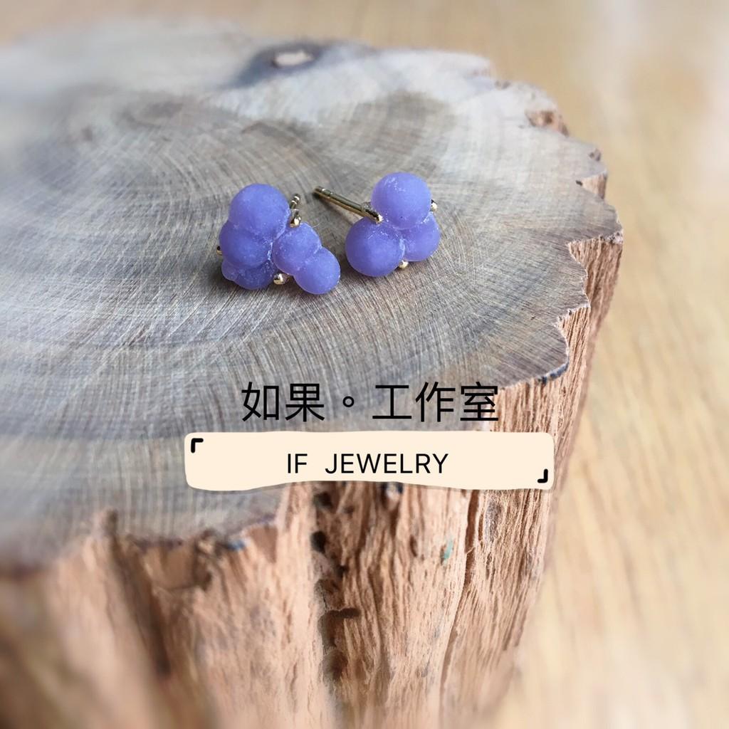 《原礦耳環/耳針》貴氣晶瑩紫葡萄:Grape Chalcedony|稀有品·印尼葡萄瑪瑙/球狀葡萄狀紫玉髓 純銀925