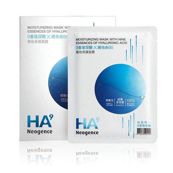 Neogence霓淨思 9重玻尿酸極效保濕面膜【康是美】[買1送1][下單1出貨2]