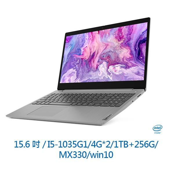 Lenovo 聯想 IdeaPad Slim 3i 81WE00PHTW i5 筆記型電腦 15.6吋 筆電