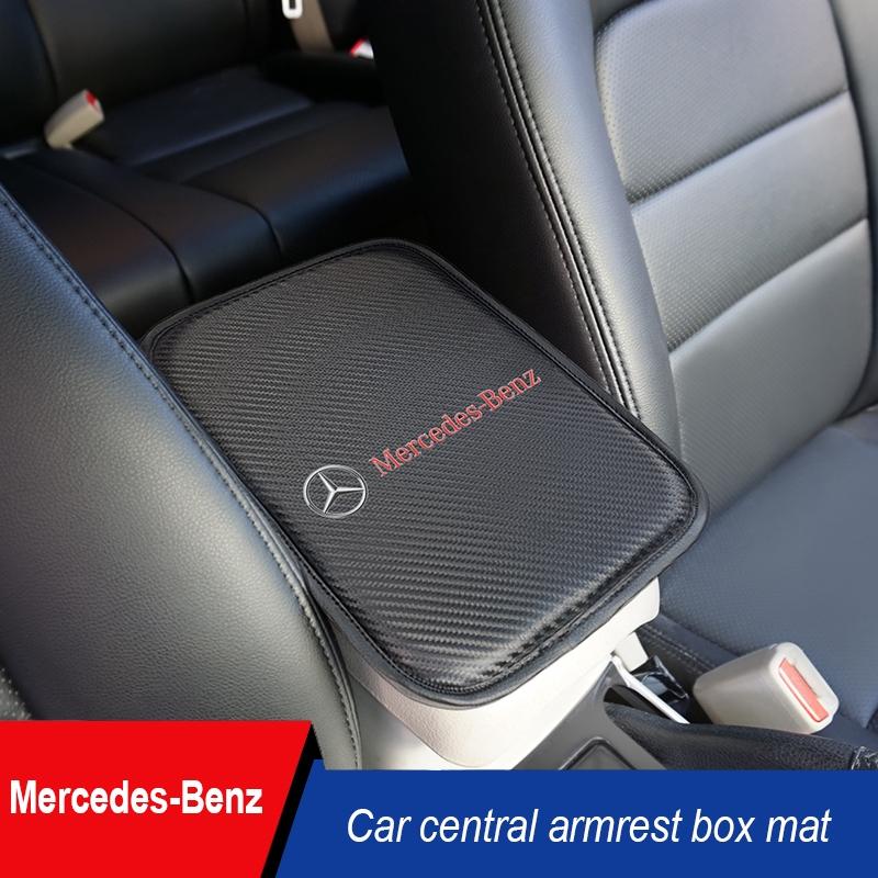 碳纖維梅賽德斯·奔馳標誌中央扶手箱墊汽車標誌扶手箱墊中央手墊保護墊