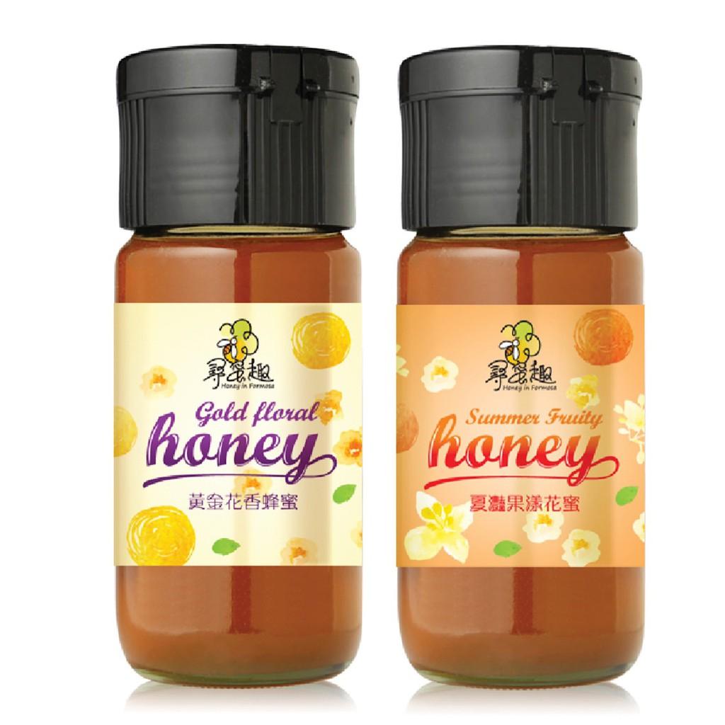 【尋蜜趣】嚴選花漾蜂蜜兩入組 (夏灩果漾 700g x1瓶  + 黃金花香 700g x1瓶 )