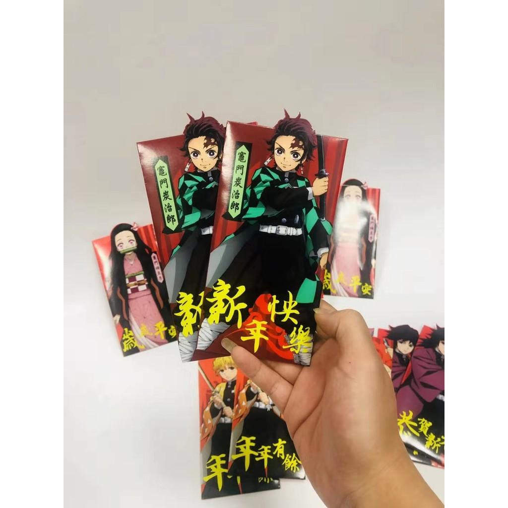 【現貨秒發】臺灣娃娃機商品 鬼滅之刃個性立體紅包 創意卡通年利是紅包