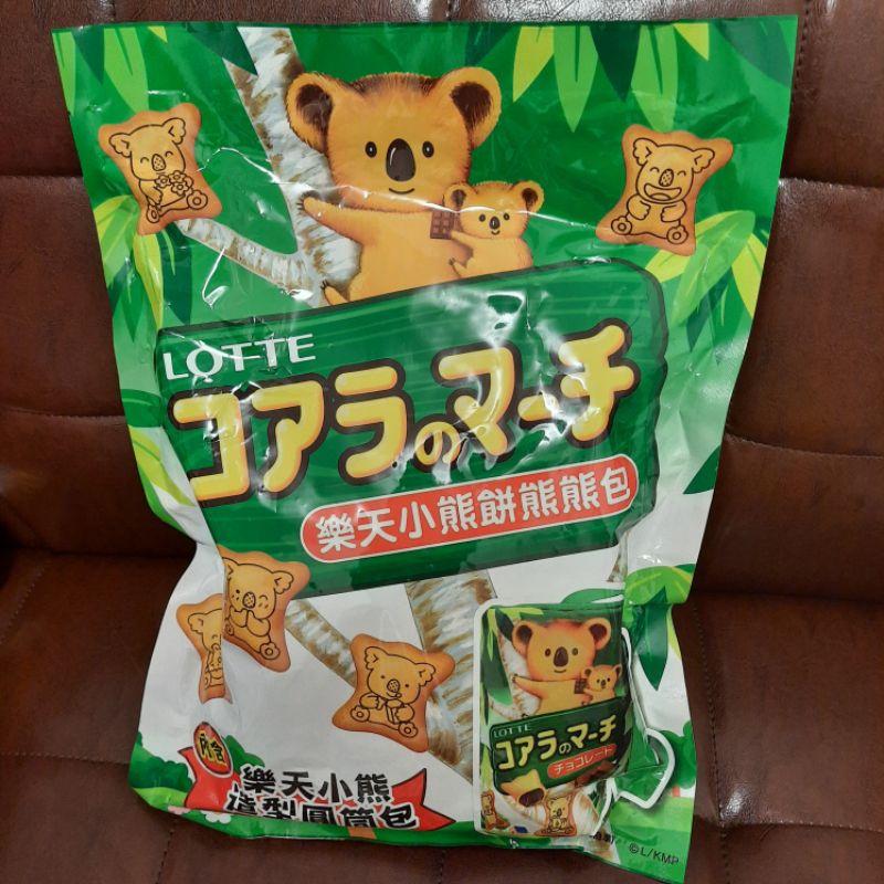 全新🌟現貨🌟LOTTE 樂天小熊🐨小熊餅乾🐨 造型圓筒包 斜背包 購物包 🛍
