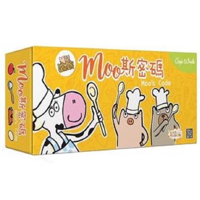 豬朋狗友之Moo斯密碼 Jolly Pets Moo's Code 繁體中文版 台北陽光桌遊商城