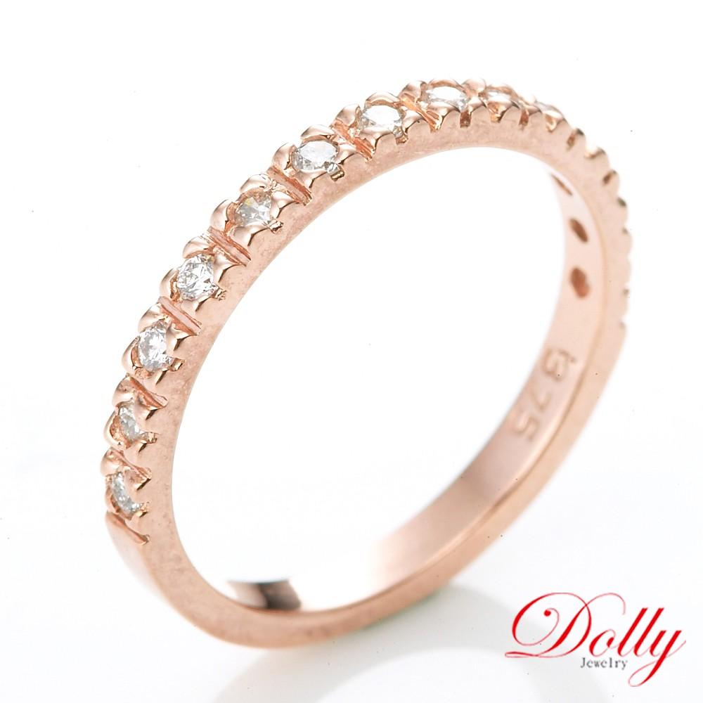 Dolly 結婚戒 0.20克拉 14K金鑽石戒指
