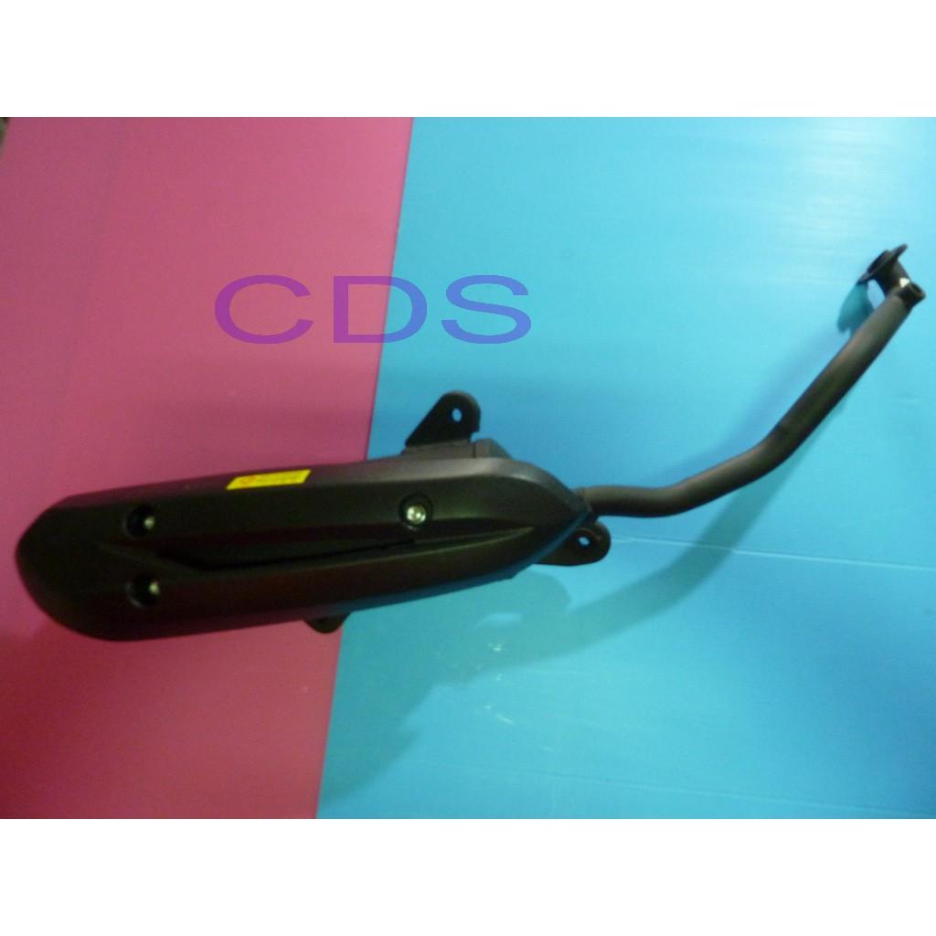 CDS (全新) 原廠型 噴射排氣管(附墊片) 光陽 雷霆-150 噴射 專用