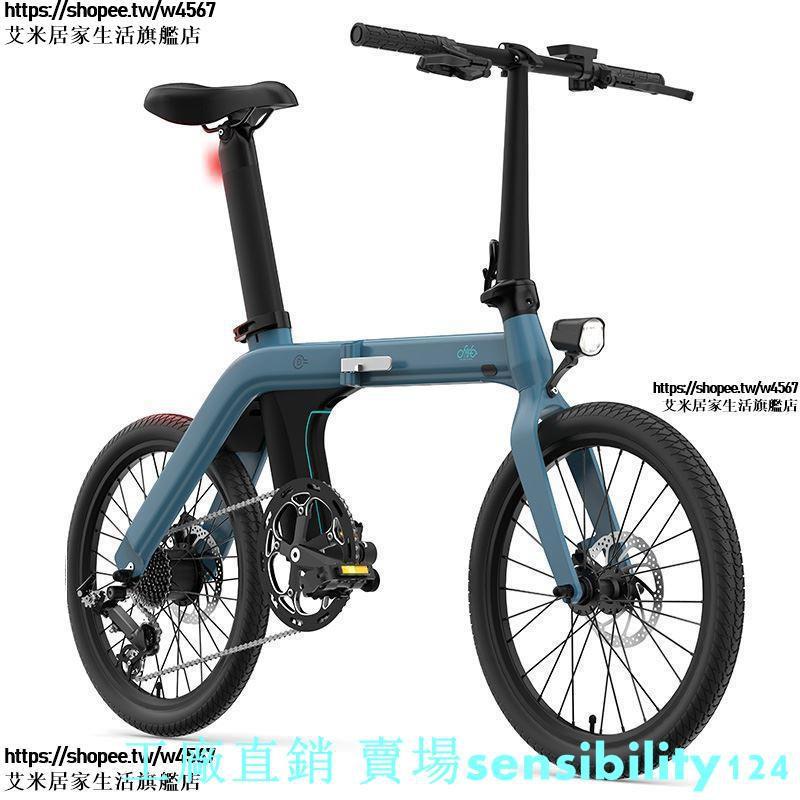 現貨FIIDO飛道D11折疊電動自行車可拆卸鋰電池電助力自行車小型電單車