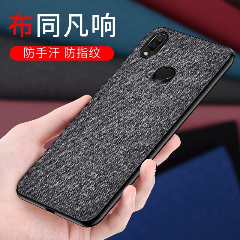 谷歌Google Pixel 3A XL手機殼布紋防滑超薄保護殼純色套