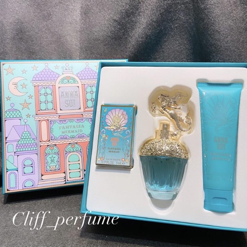 【克里夫香水】Anna Sui 安娜蘇美人魚城堡假期禮盒 (香水50ml+小香5ml+身體乳90ml)