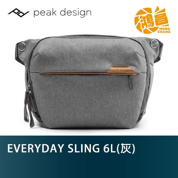 Peak Design Everyday Sling 6L V2 後背包 象牙灰 公司貨【鴻昌】