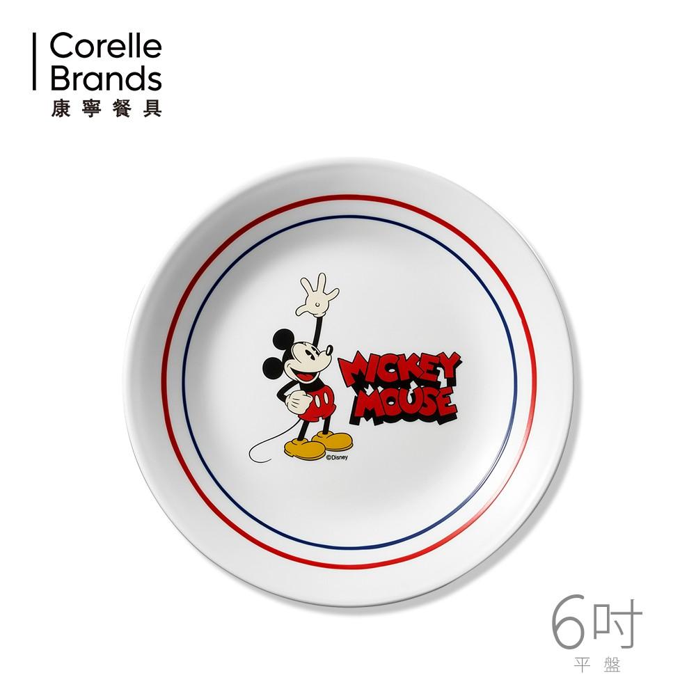 【康寧餐廚】經典米奇6吋平盤