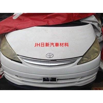 """JH汽材"" TOYOTA PREVIA 豐田 培利亞 一代 報廢車 零件車 流當車 拆賣!"