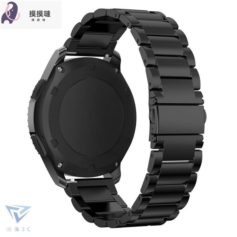 聪53送工具Garmin Vivofe悠遊卡智慧手錶金屬錶帶 不鏽鋼錶帶 佳明 Vivofe0914