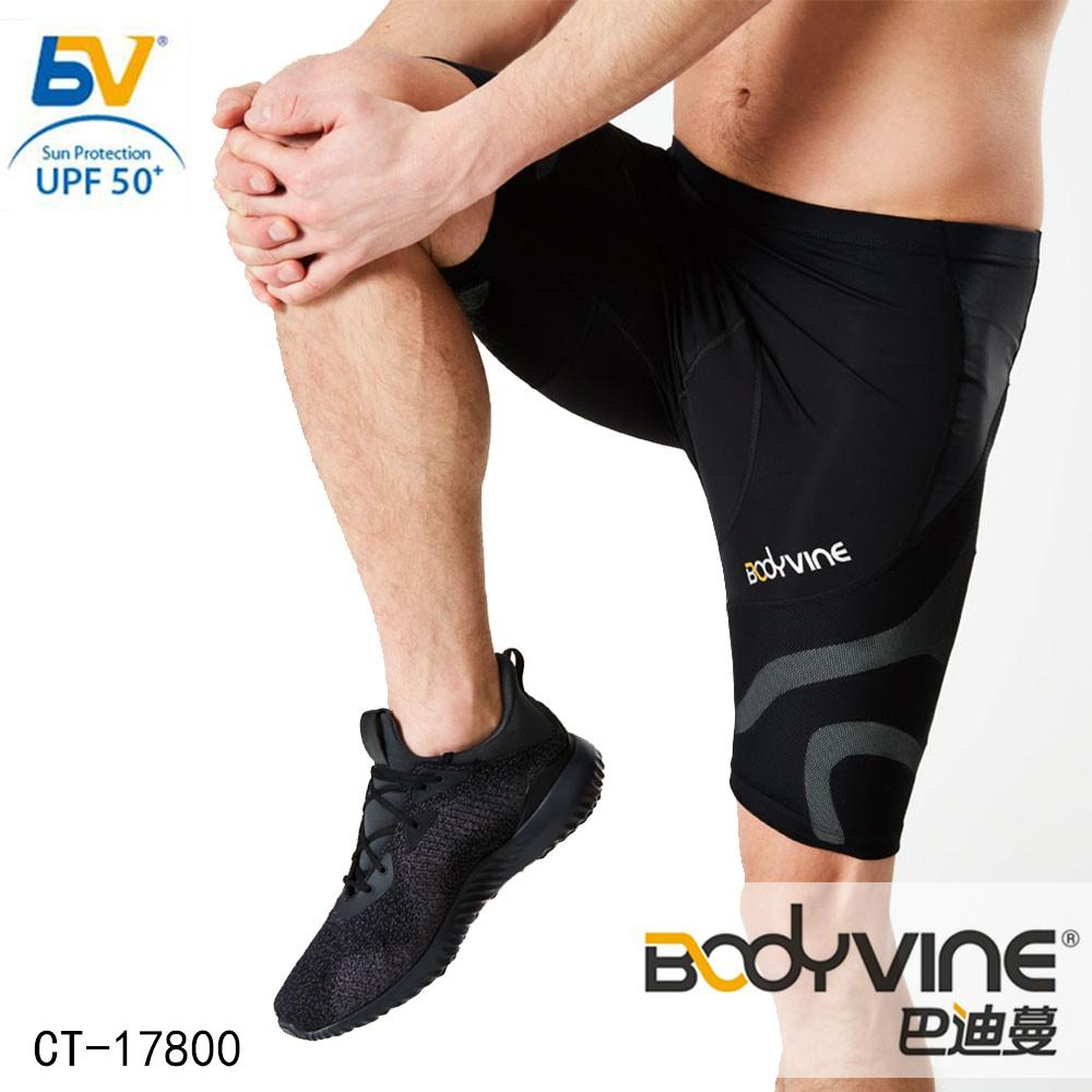 【BodyVine 巴迪蔓】壓縮短褲-男款 (大腿強化穩固) 運動壓縮褲 壓力褲 (CT-17800)