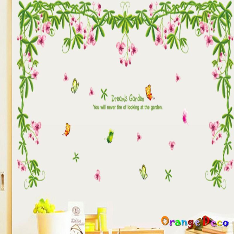 【橘果設計】藤蔓 壁貼 牆貼 壁紙 DIY組合裝飾佈置