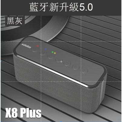 喜多寶 藍牙音箱 xdobo X8 Plus高配80W重低音 5.0防水 低音炮 TWS音響