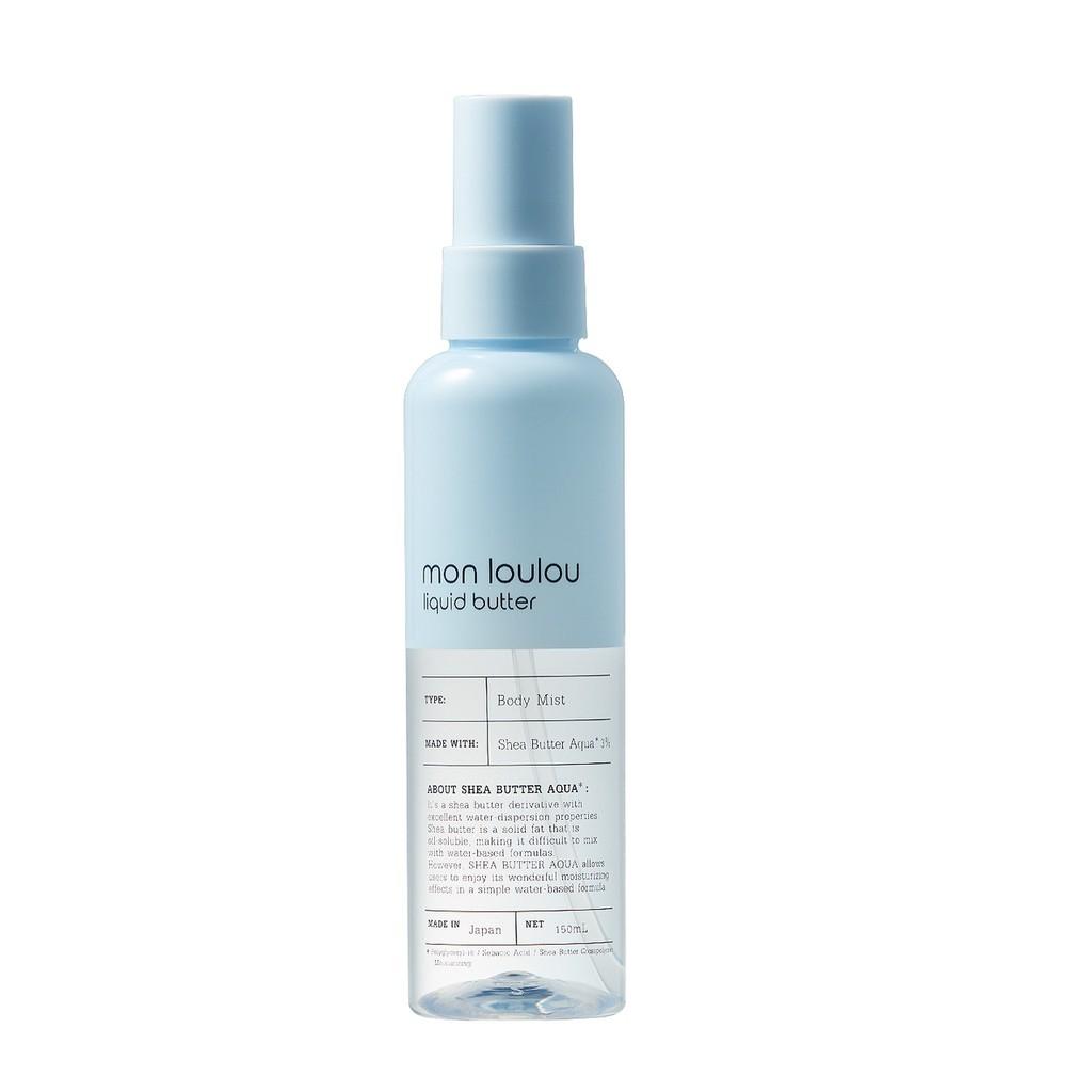 【mon loulou】3%乳木果油 潤澤身體噴霧 150ml