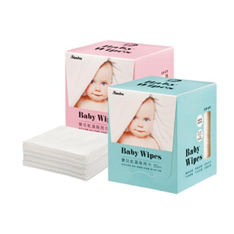 小獅王辛巴 嬰兒乾溼兩用巾 80抽 藍色/粉色 顏色隨機 現貨