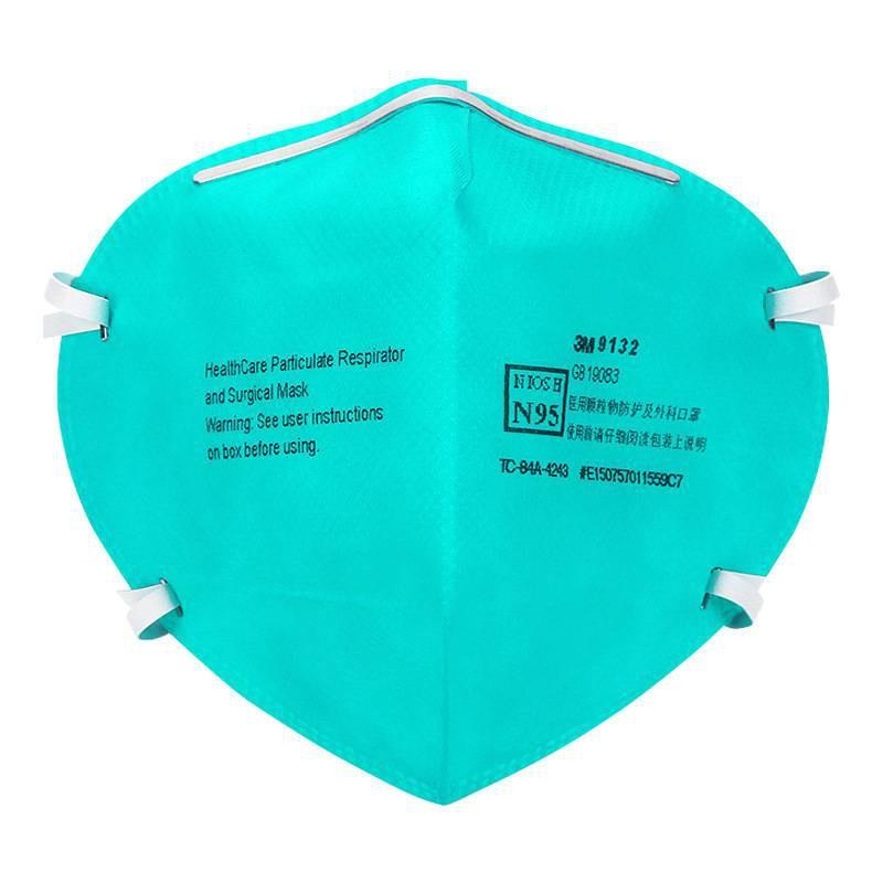台灣現貨  廠家直銷 30入(一盒) 3M 9132 N95 頭戴式 獨立包裝 N95防塵防顆粒防霧霾口罩