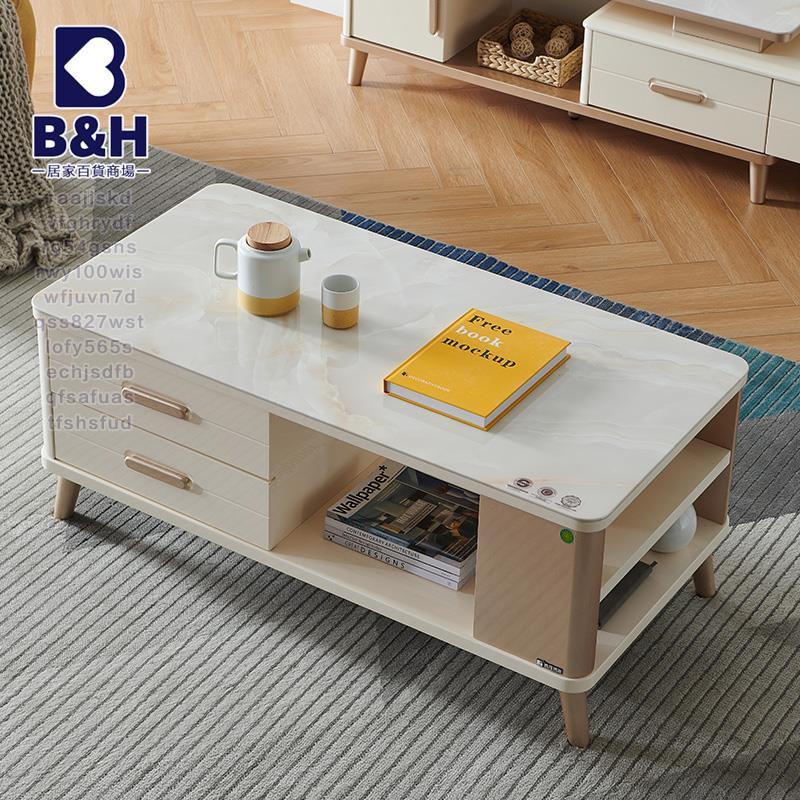 『免運』小戶型伸縮電視柜簡約現代茶幾電視柜組合可拉伸變長地柜客廳家具