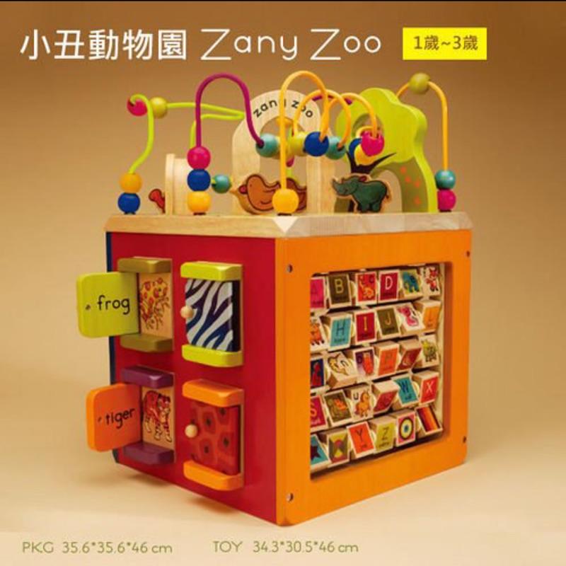 美國B.Toys 小丑動物園 【適合:1~3歲】有現貨/公司貨