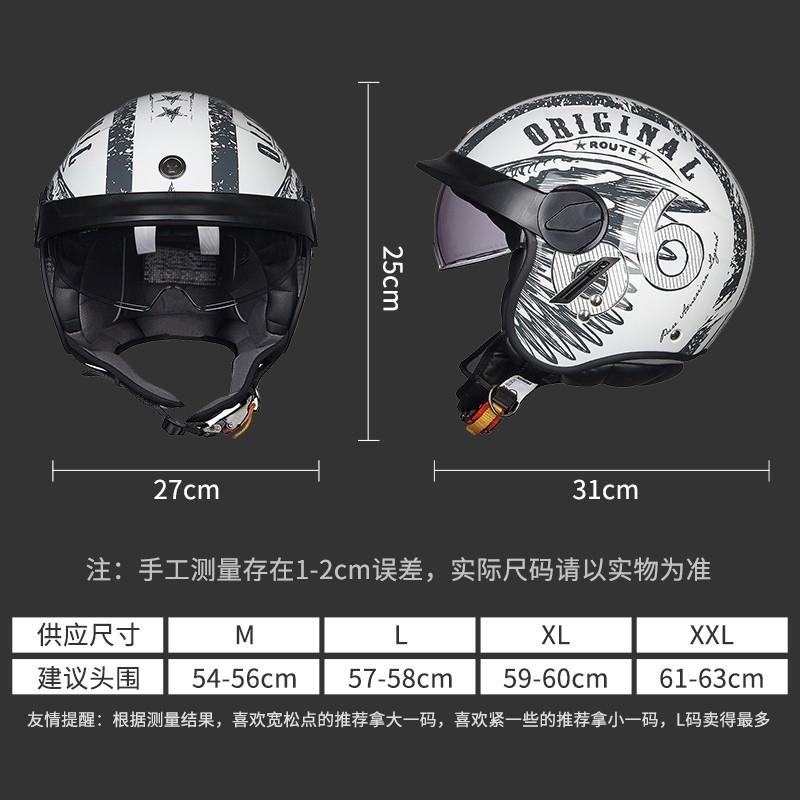 【大雄】TORC復古摩托車頭盔機車男女全盔半盔雙鏡片秋冬季四季個性安全帽