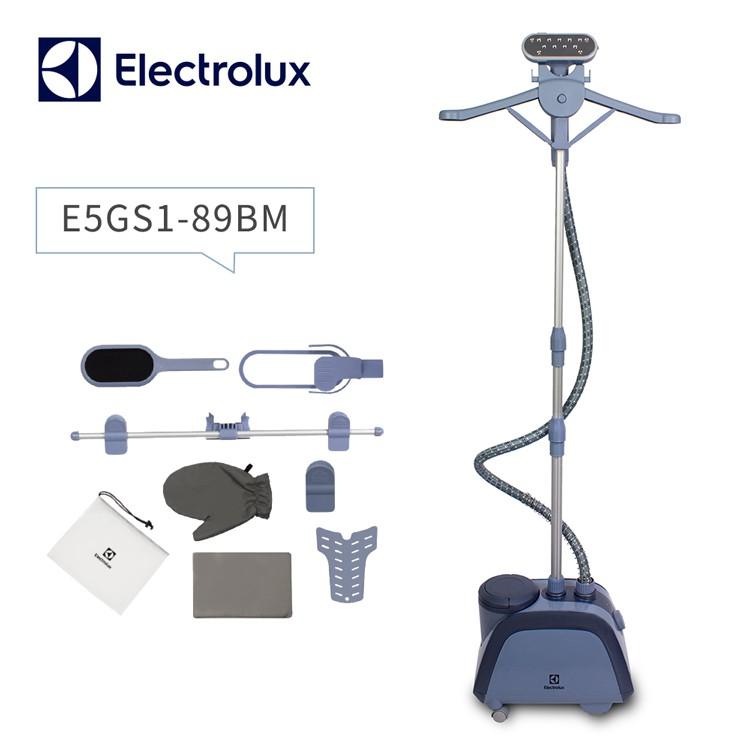 伊萊克斯Electrolux 直立式掛燙機EGS2103 / E5GS1-89BM