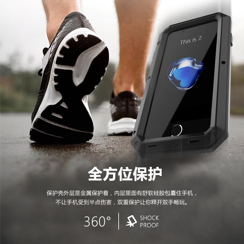 熱銷 三防手機殼 6plus/ 8plus金屬保護套 防水IXs手機防摔外殼 iPhone7plus防塵全包迷彩手機殼