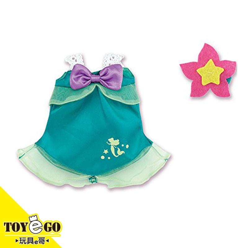 芮咪&紗奈 Disney 迪士尼系列-愛麗兒 服飾組 小美人魚 玩具e哥 30188