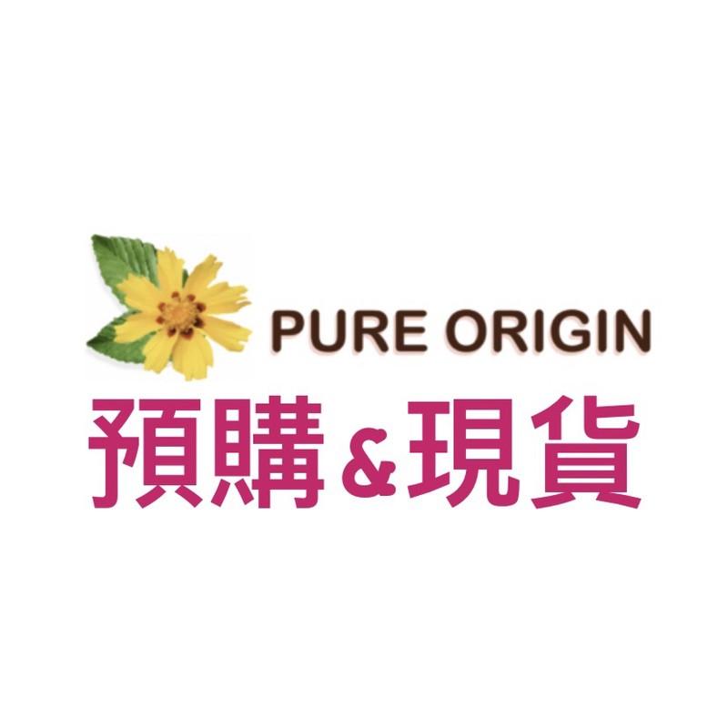 現貨贈滴劑🇺🇸Pure origin 純益D3 240顆