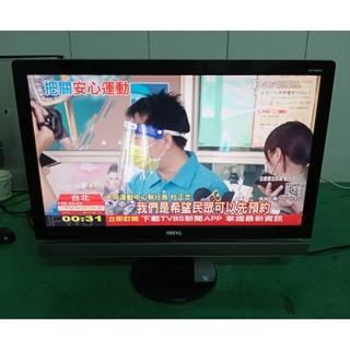 賣二手 BENQ 27吋 HDMI 電腦螢幕 南投縣