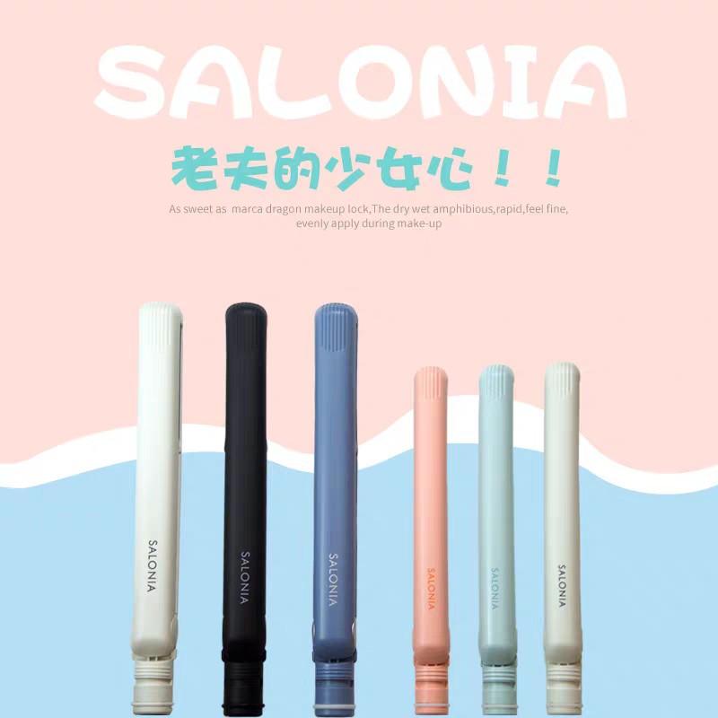 現貨 SALONIA SL004 離子夾 直髮夾 捲髮夾 電棒捲 旅行款 2way 兩用款