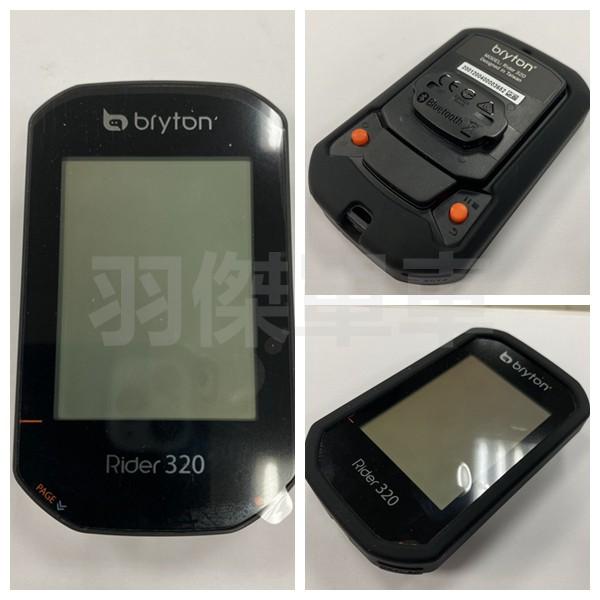 UJ BIKE BRYTON 860/750/420/320/60/15 碼表保護套 彈性矽膠 碼錶專用果凍套