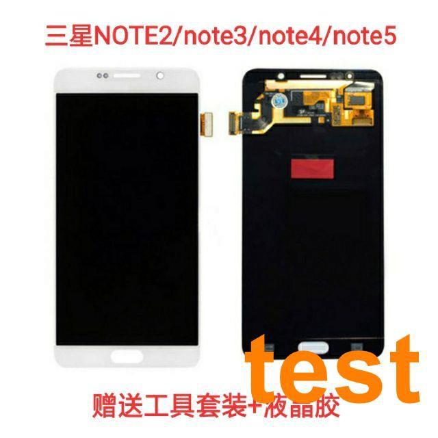 【免運包郵】適用於 三星 Note 2/Note 3/Note 4/Note 5 螢幕總成 液晶顯示