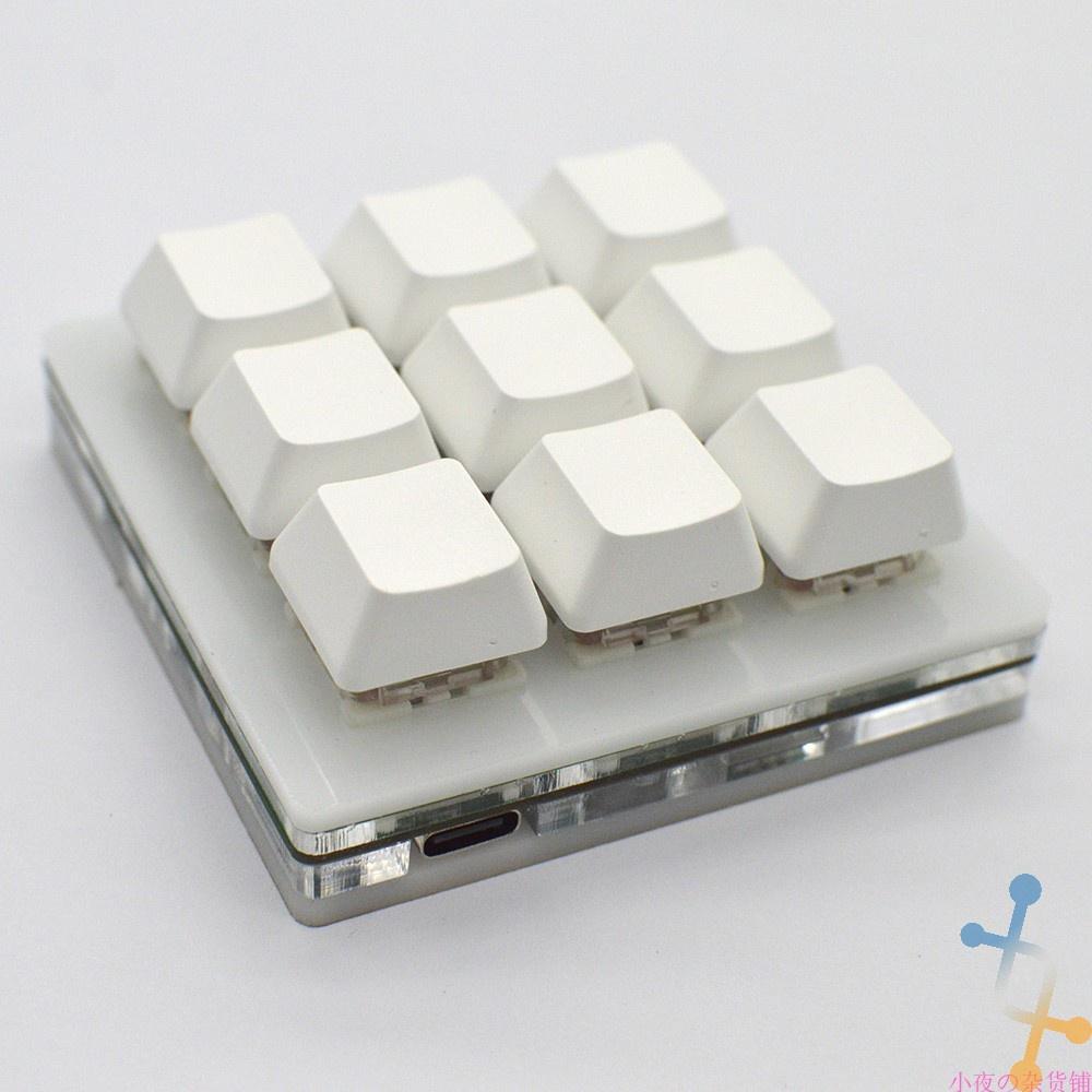 9鍵 機械鍵盤小鍵盤 osu鍵盤 音遊鍵盤(預購中)
