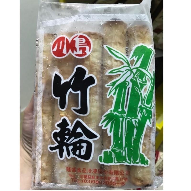 【於晨食食材批發】川島竹輪 500克/包 高級魚肉製作 風味獨特 火鍋 炒菜 關東煮