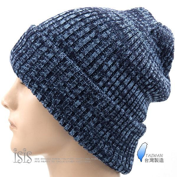 KURO-SHOP 藍色系 混紡 粗直紋反折 針織帽 扁帽