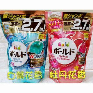❤日本寶僑P&G洗衣膠球 48入(超大包裝) 嘉義縣