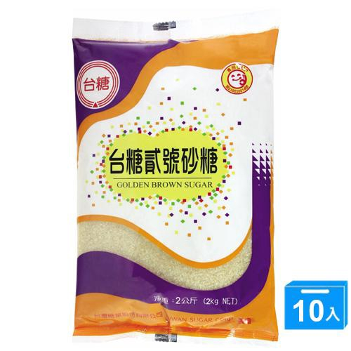 台糖二砂2kg/包*10【愛買】